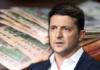 Стало известно, какую зарплату получают Зеленский, Богдан и их заместители - today.ua
