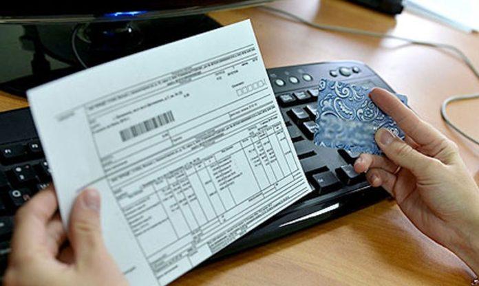 Як зміниться вартість комунальних послуг в наступному році - today.ua
