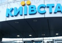 """Подорожчання тарифів від """"Київстар"""" відчують півтора мільйона абонентів - today.ua"""