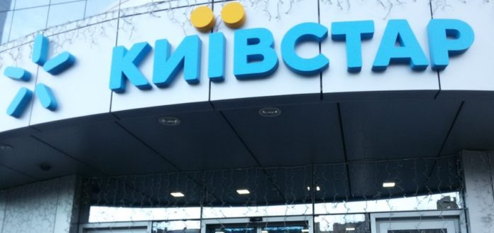 "Подорожание тарифов &quotКиевстар"" ощутят полтора миллиона абонентов - today.ua"