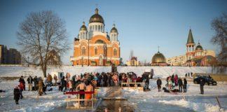 """""""Свята вода гріхів не змиває"""": в ПЦУ спростували головні міфи щодо Водохреща - today.ua"""