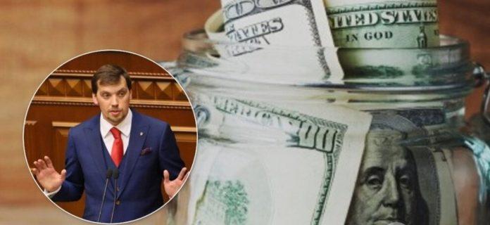 Курс доллара резко изменился: как заявление об отставке Гончарука повлияло на валюту - today.ua