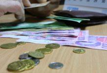 Пенсії в Україні: на скільки зросли виплати - today.ua