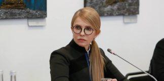 """""""Дивна історія"""": Тимошенко виступила проти легалізації одностатевих шлюбів - today.ua"""