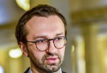 """""""Зміна влади"""": Лещенко заявив про змову Тимошенко з Медведчуком - today.ua"""