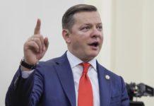Безробітний Ляшко поповнив свій «бюджет» у січні на 227 тис. гривень - today.ua