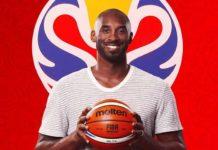 В авиакатастрофе погиб легендарный баскетболист Коби Брайант - today.ua