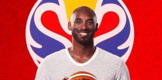 """В авіакатастрофі загинув легендарний баскетболіст Кобі Браянт"""" - today.ua"""