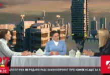 """""""Почне в ефірі горілку в населення заряджати"""": соцмережі висміяли новий імідж Надії Савченко - today.ua"""