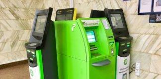 """""""Це банк або Лото-Забава?"""": ПриватБанк звинуватили в привласненні грошей клієнтів"""" - today.ua"""