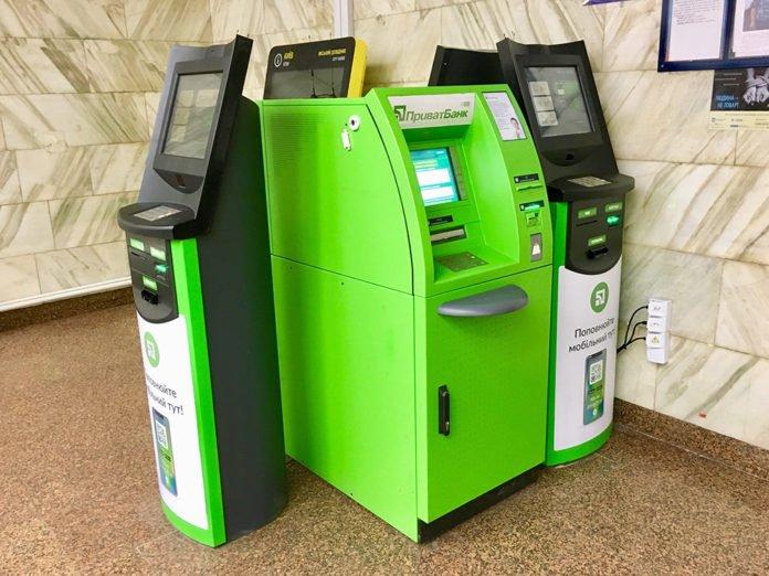 """&quotЦе банк або Лото-Забава?"""": ПриватБанк звинуватили в привласненні грошей клієнтів - today.ua"""