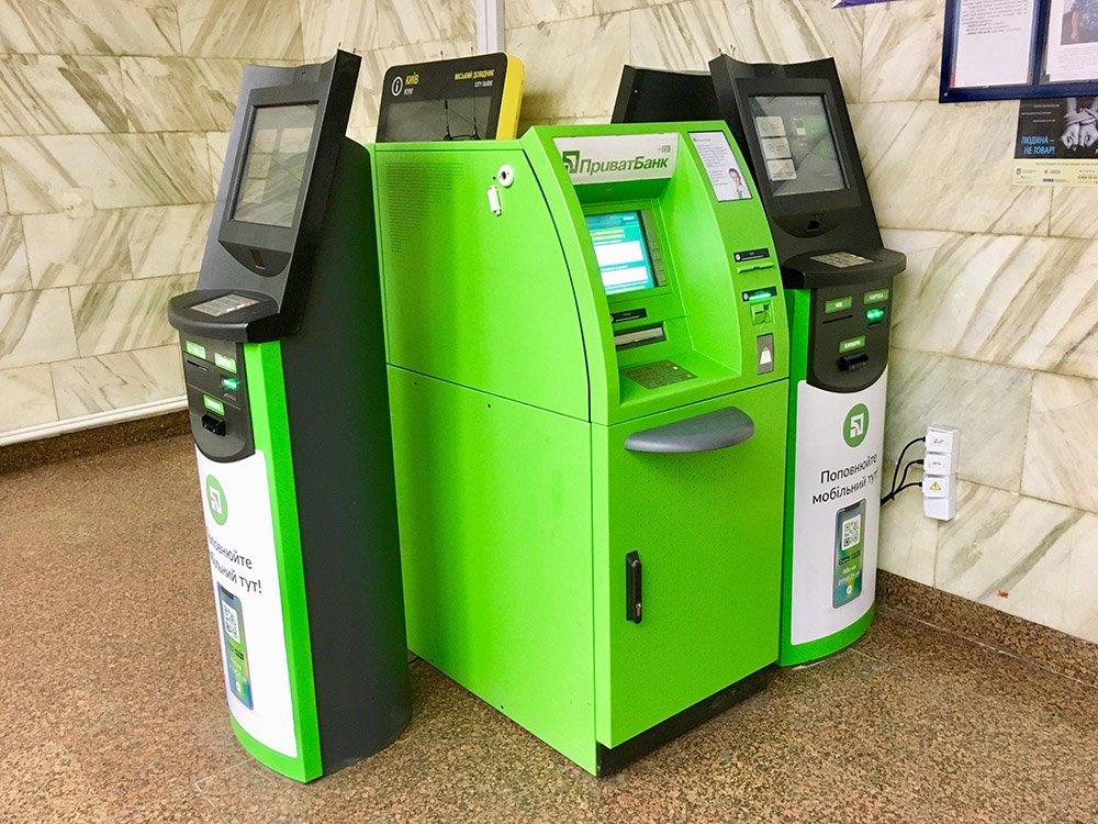 """""""Це банк або Лото-Забава?"""": ПриватБанк звинуватили в привласненні грошей клієнтів - today.ua"""