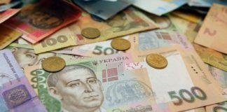 На пенсію після 60 років: відомі нові вимоги до страхового стажу - today.ua