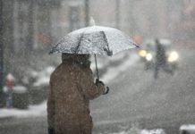 Дождь и мокрый снег: синоптики предупреждают о серьезной непогоде - today.ua