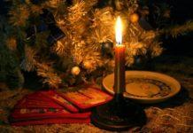 14 січня: Старий Новий рік - today.ua