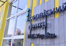 В Україні подорожчала реєстрація автомобілів - today.ua
