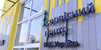 """В Україні подорожчала реєстрація автомобілів"""" - today.ua"""