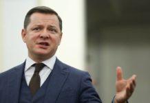"""""""Підняли зарплати собі"""": Ляшко розкритикував """"уряд егоїстів"""" - today.ua"""