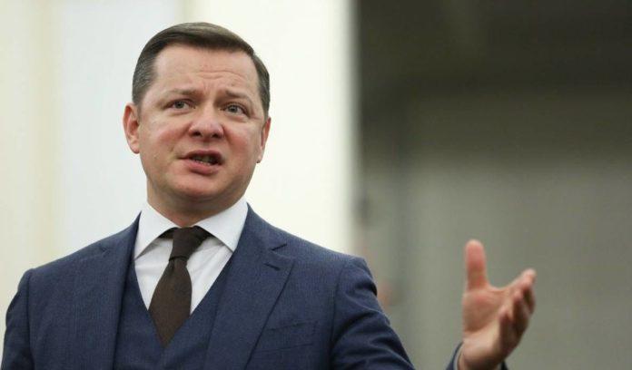 """&quotПідняли зарплати собі"""": Ляшко розкритикував &quotуряд егоїстів"""" - today.ua"""