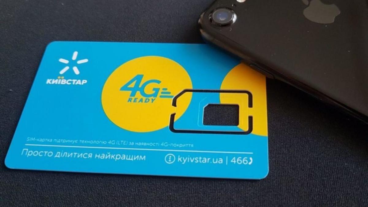 """""""Київстар"""" збільшує кількість мегабайтів у 6 разів - що будет з абонплатою"""