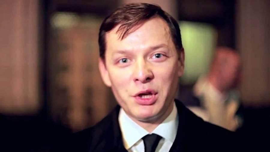 Безработный Ляшко пополнил свой «бюджет» в январе на 227 тыс. гривен