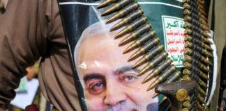 """Траурное шествие и обещание мести: появились фото с похорон Сулеймани в Иране"""" - today.ua"""