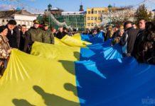 День соборності України 22 січня: історія і традиції - today.ua