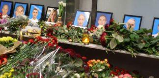 """Іран погрожує не віддати тіла загиблих в авіакатастрофі МАУ: назріває скандал"""" - today.ua"""