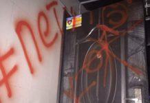 Офис Шария сожгли дотла: блогер обещает 100 тысяч за имена исполнителей - today.ua