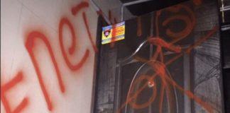"""Офіс Шарія спалили вщент: блогер обіцяє 100 тисяч за імена виконавців"""" - today.ua"""