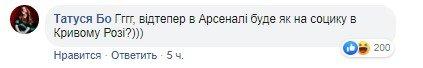 """""""Комменты огонь, бедная Елена"""": Зеленская завела страницу в Facebook и сразу нарвалась на шквал критики"""