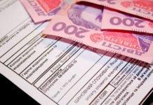 """Платіжки зі """"знижками"""": киянам обіцяють різке падіння тарифів - today.ua"""