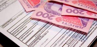 """Счет за отопление на 53 тыс. грн: какие платежки получают киевляне"""" - today.ua"""