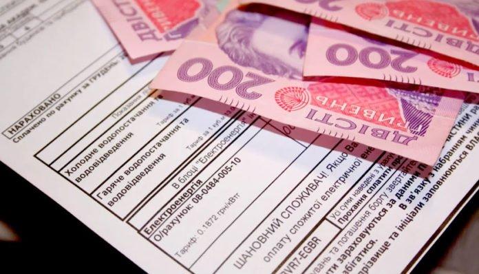 """Платіжки зі &quotзнижками"""": киянам обіцяють різке падіння тарифів - today.ua"""