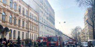 В Киеве горит здание Министерства культуры: опубликовано видео - today.ua
