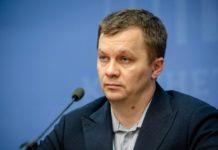 """""""Премии могут быть в неограниченных размерах"""": Милованов объяснил большие зарплаты чиновников - today.ua"""