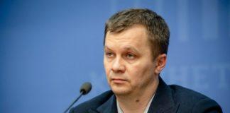 """""""Премії можуть бути в необмежених розмірах"""": Милованов пояснив великі зарплати чиновників - today.ua"""