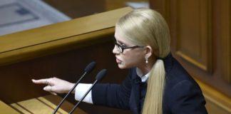 """""""Готова працювати без вихідних"""": Тимошенко зробила заяву у зв'язку із розповсюдженням коронавірусу - today.ua"""