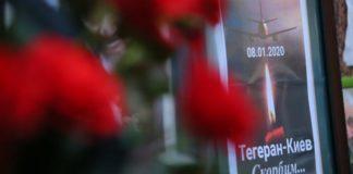 """Стало відомо, хто відповість за загибель українців в авіакатастрофі літака МАУ в Ірані"""" - today.ua"""