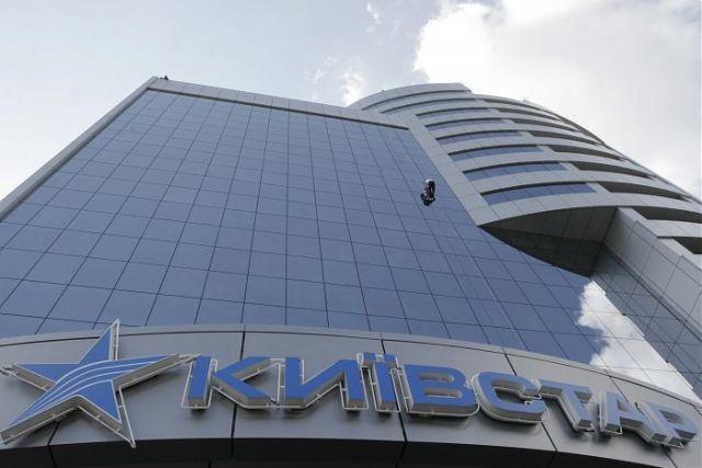 Киевстар оправдался за резкое повышение тарифов - today.ua