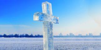 Водохресних морозів не буде: синоптики оновили прогноз погоди до кінця тижня - today.ua