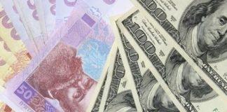 Курс гривні може обвалитися: що чекає українську валюту в 2020 році - today.ua