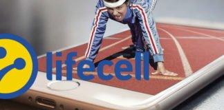 Lifecell готується до запуску 5G в Україні - today.ua