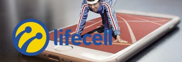 Lifecell готовится к запуску 5G в Украине - today.ua