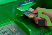 Пересчитывайте средства: ПриватБанк недодает денег в банкоматах - today.ua