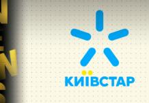 Киевстар запустил специальный тариф для людей старшего возраста - today.ua