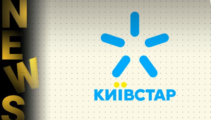 Київстар запустив спеціальний тариф для людей старшого віку - today.ua
