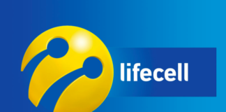"Lifecell запустил два ""жарких"" тарифа - today.ua"