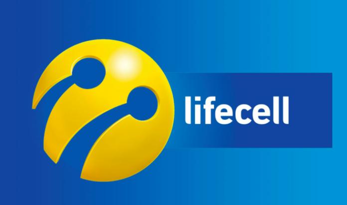 """Lifecell запустив два &quotспекотних"""" тарифи - today.ua"""