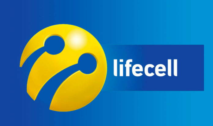 "Lifecell запустил два &quotжарких"" тарифа - today.ua"